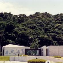 石垣記念館
